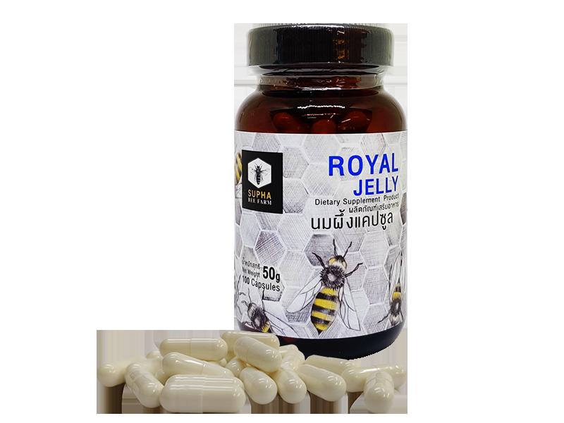นมผึ้งแคปซูล Royal Jelly Capsules
